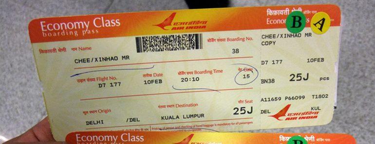 fake boarding pass