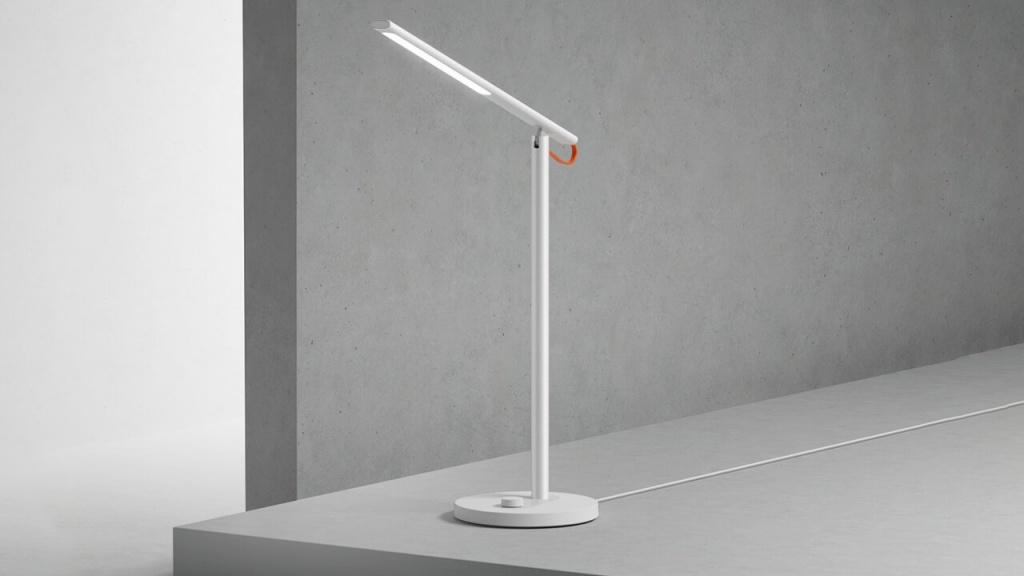 Xiaomi lamp