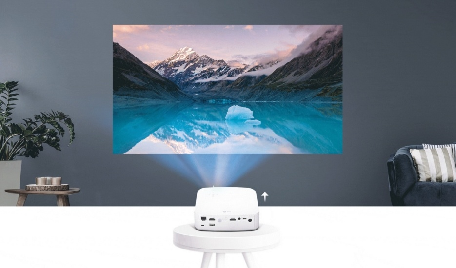lg beam projector